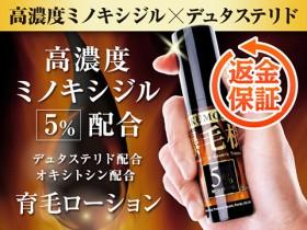 021585_bakumokon5per-30ml